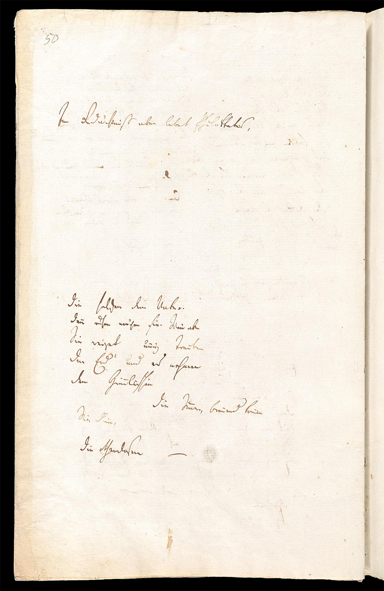 Friedrich Hölderlin, Homburger Folioheft, Seite 50, Im Gedächtniß aber lebet Philoktetes…, Handschrift
