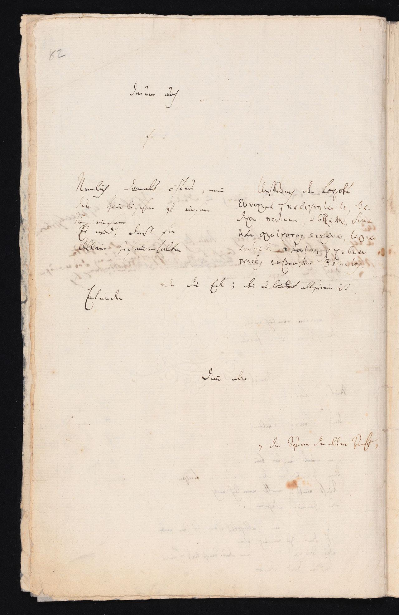 Friedrich Hölderlin, Homburger Folioheft, Seite 82, Kolomb, Handschrift